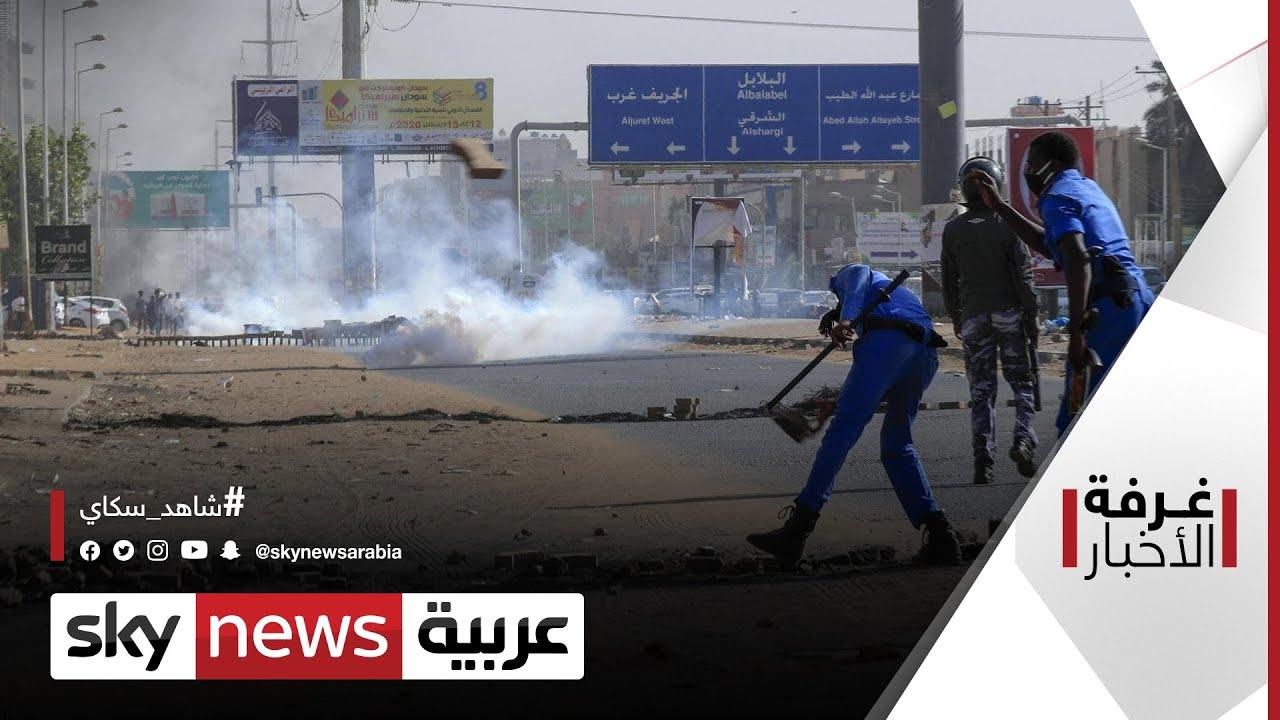 تطورات السودان.. تحديات المواجهة بالعصيان| #غرفة_الأخبار  - نشر قبل 7 ساعة