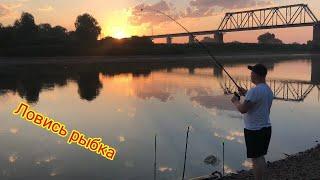 Рыбалка  это прекрасный отдых .