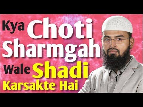 Kya Choti Sharmgah - Penis Wala Mard Nikah - Shadi Karsakta Hai By Adv. Faiz Syed