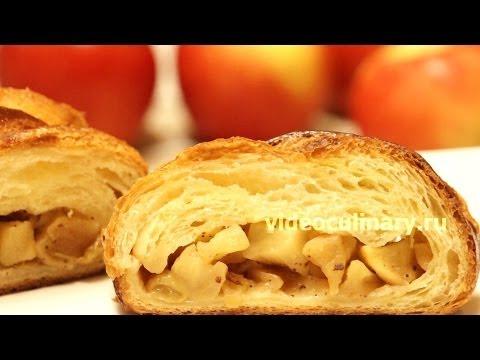 Яблочный пирог из дрожжевого слоеного теста - Рецепт Бабушки Эммыиз YouTube · Длительность: 8 мин5 с