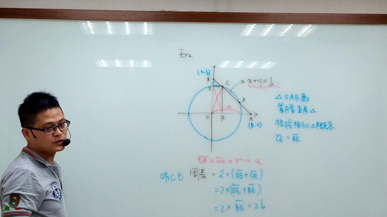 國三數學.B5.2-1.焦點演練(全) - YouTube