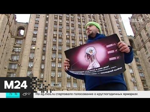В Москву прибыл поезд из Владивостока с прицепленными вагонами из Китая - Москва 24