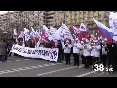 Проект 60sec №151. День народного единства