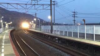 讃岐府中駅 2700系甲種輸送EF65-2091牽引