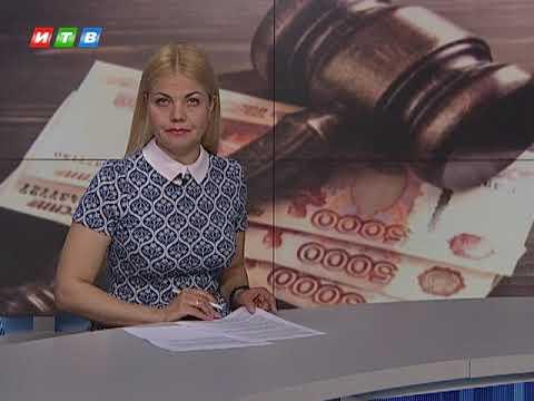 ТРК ИТВ: В Черноморском районе оштрафовали бригадира рыбопромысловой бригады