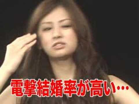 Keiko Kitagawa - FF3: Tokyo Drift Fortune-Telling