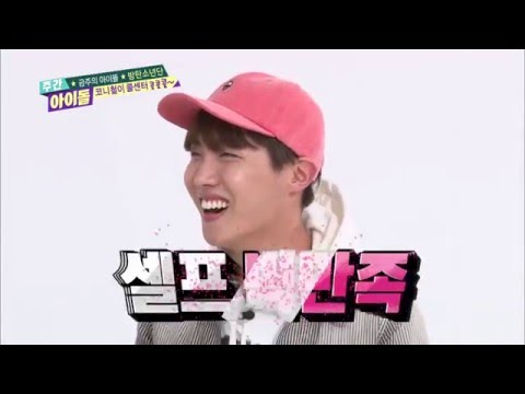 151216 Weekly Idol ep229 BTS방탄소년단 J-HOPE Morning Call