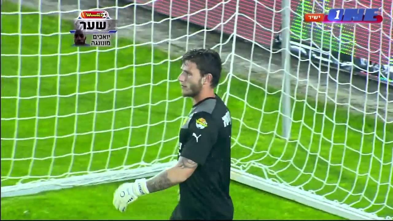 ביתר ירושלים: מכבי פתח תקווה 1-0 השער הראשון של מונונגה