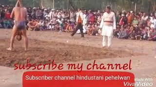 #चीता पहलवान //शैरा पहलवान पंजाब के बीच 3लाख की कुश्ती