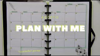 BULLET JOURNAL | AGOSTO | SIMPLES E RÁPIDO | PLAN WITH ME