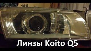 Обзор линз Koito для Mazda 323 P BA