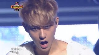 Watch Exo Wolf Chinese video