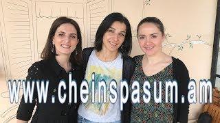 Sofya Khachatryan, Elina Meliqyan, Anahit Hakobyan