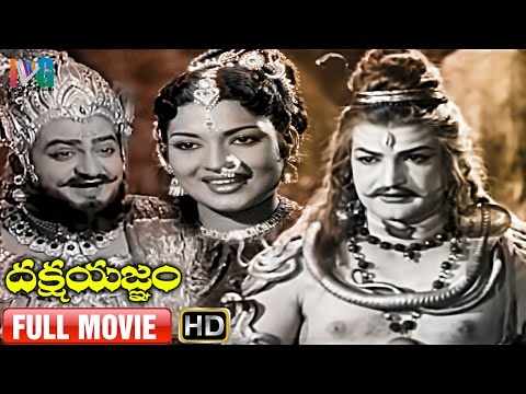 Thumbnail: Dakshayagnam Telugu Full Movie | NTR | SV Ranga Rao | Devika | Rajasree | Indian Video Guru