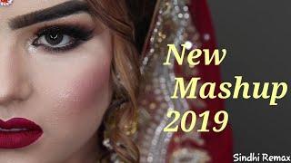 Sindhi Mashup - 2019 mela naseeban ja NEW #cute shadi songs mix Nasrullah Channa