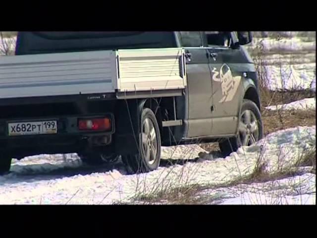 wv транспортер грузовой