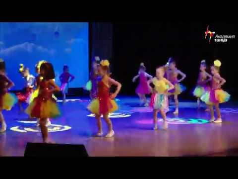 Dance Academy Show.Полет вокруг Света