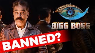 SHOCKING: BIGG BOSS 3 in Trouble | Bigg Boss 3 Tamil gets banned?