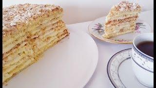 Торт НАПОЛЕОН.Napoleon tortu