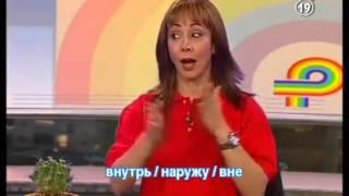 ★★★★★Учить Иврит для русскоговорящих. 19