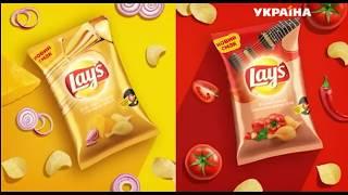 Реклама чипсов Lays (ТРК Украина, май 2019)/ летние хиты от Lays