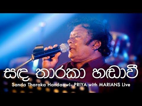 MARIANS Unplugged Live - Sanda Tharaka Handavee by Priya Sooriyasena (06/03/2016)