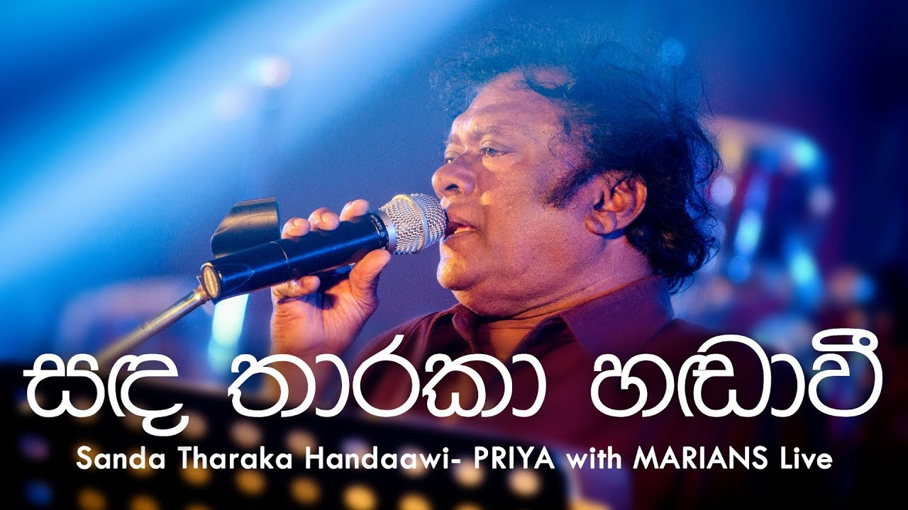 Download සඳ තාරකා හඬාවී | Sanda Tharaka Handavee  - MARIANS Live with Priya Sooriyasena (06/03/2016)