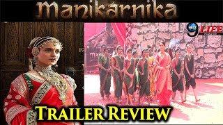 Manikarnika - The Queen of Jhansi | Trailer Review | Kangana Ranaut | Releasing 25th January