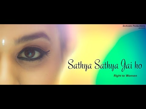 Sathya Sathya Jai Ho Teaser