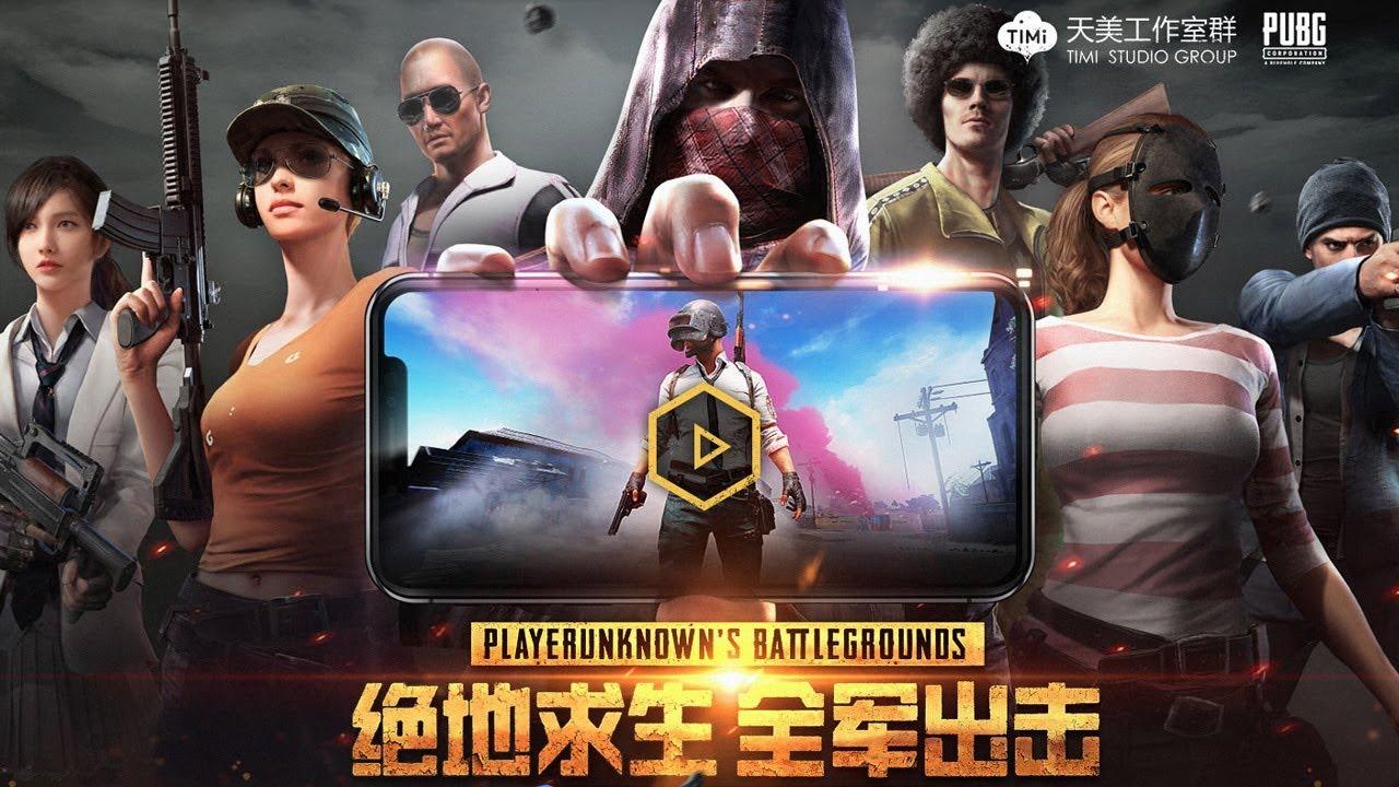 pubg chinese apk download