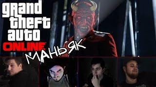 """нарезка от 21.11.2016 режим """"Маньяк"""" GTA 5 online"""