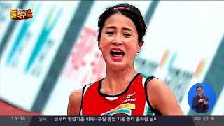 [신문한컷]마라톤 결승선 통과하는 김도연 선수