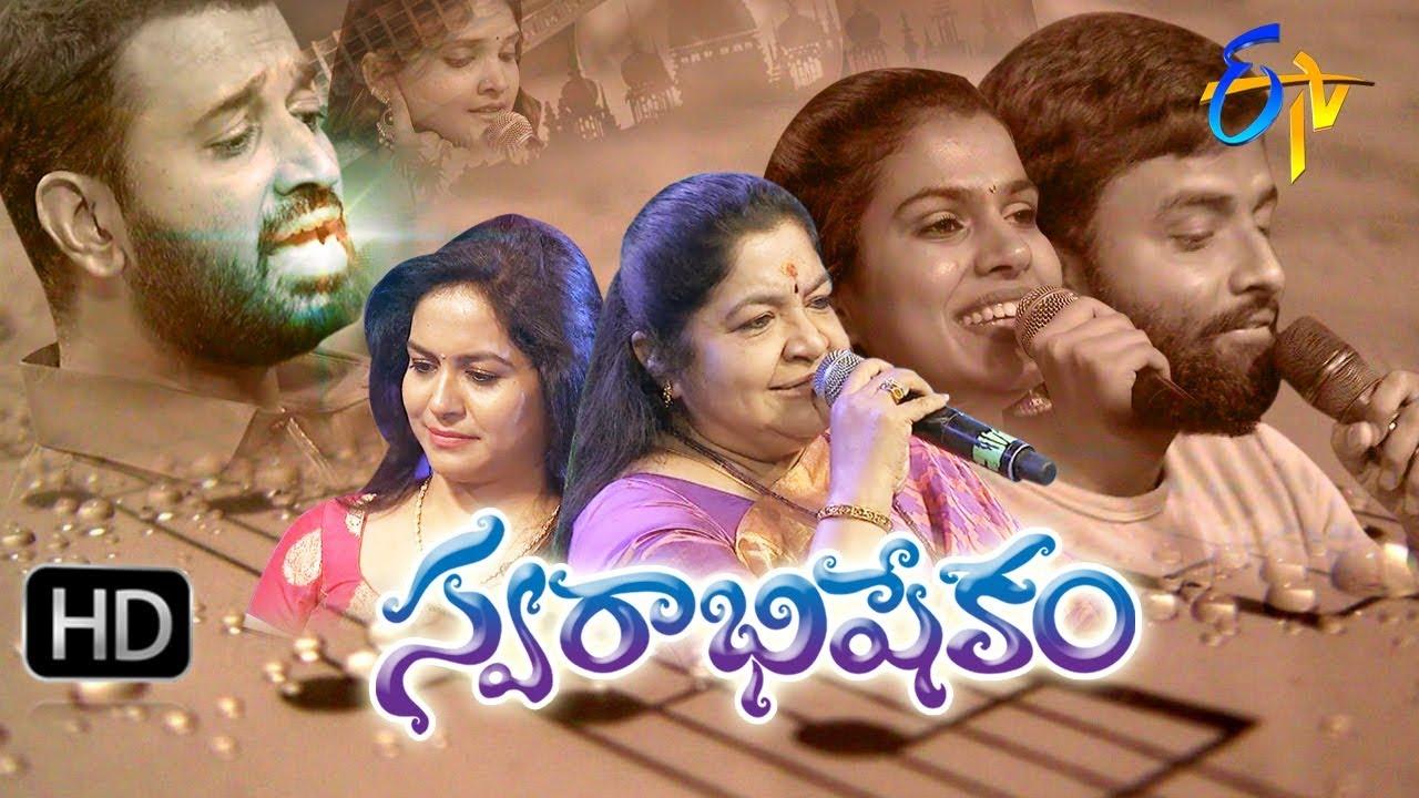 Swarabhishekam | 10th September 2017| Full Episode | ETV Telugu