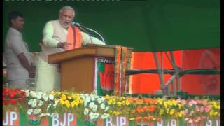 Shri Narendra Modi addressing Vijay Sankalp Rally in Ranchi, Jharkhand HD