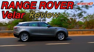 Best Looking SUV? 2018 Range Rover Velar Review in Hindi | MotorOctane