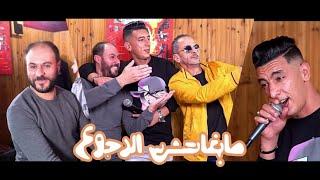 Cheb Mohamed Marsaoui et Manini 2021  - Kano min ychofona yghiro mana  💔 لي نبغيها مبغاتش الرجوع