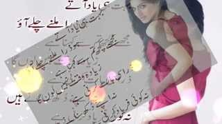Urdu Love Romantic Sad Poetry Part 11 2015 By Zakria
