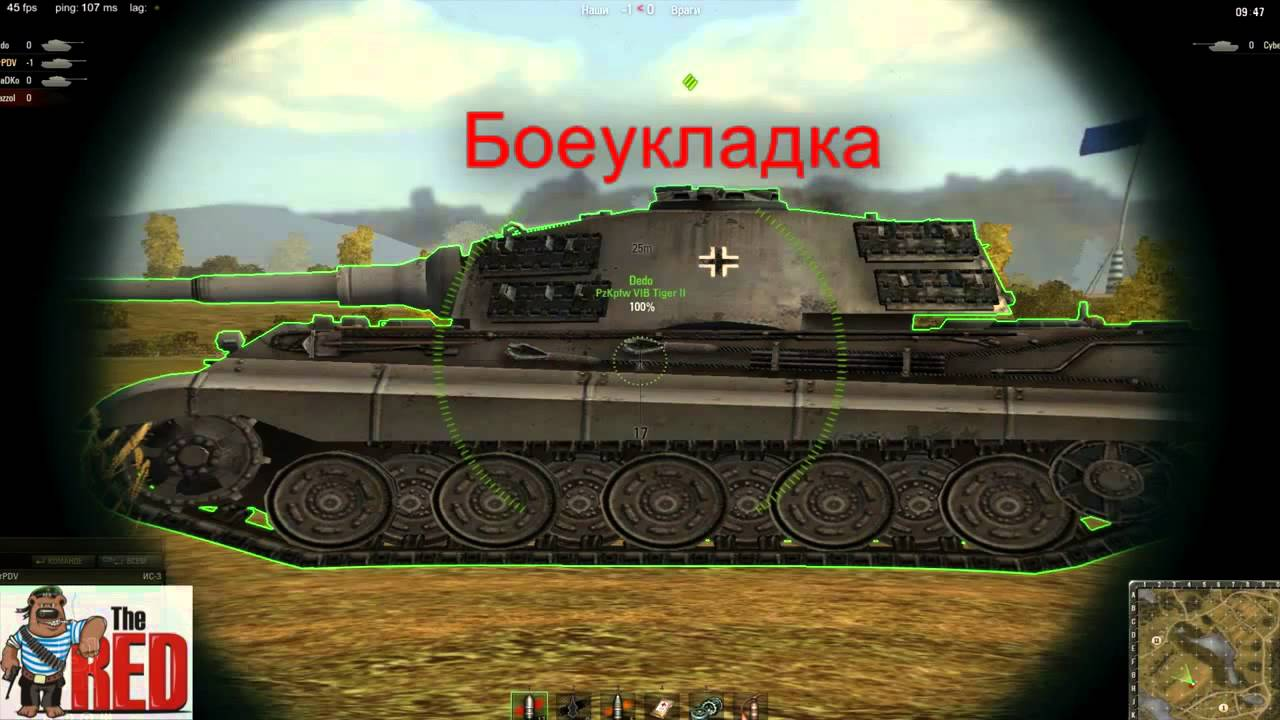 Смотреть пробитие танков в world of tanks