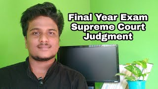 LIVE SESSION : Final Year Semester Exam Supreme Court Judgement   Britto Raj   Explained   Tamil