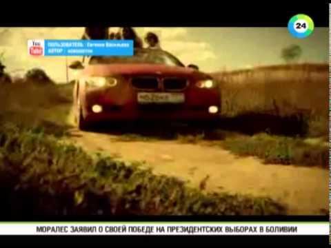 васильева красные тапочки клип смотреть