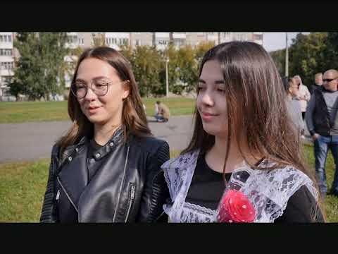 02 09 2019 МОЯ УДМУРТИЯ НОВОСТИ ВЕЧЕР