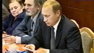 Путин  Секс на ТВ невозможно запретить
