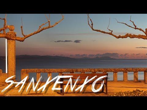 🇪🇸 SANXENXO & PLAYA SILGAR - GALICIA - ESPAÑA #28 - 2017 - Turismo,  Documental