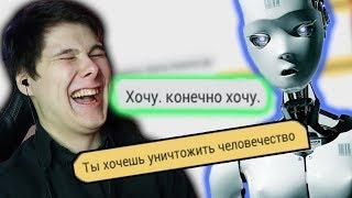 - МОЯ ЯНДЕКС АЛИСА ЗАБАВНАЯ