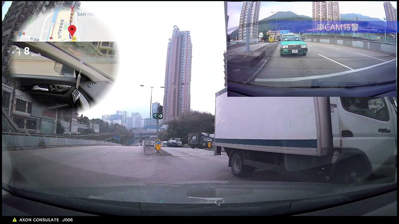 車CAM直擊 - 你咁樣跟住救護車衝過份左喎