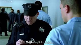 Download Prison Break | مشهد دخول السجن Mp3