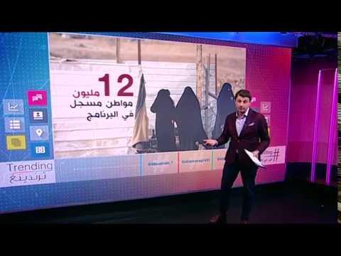 بي_بي_سي_ترندينغ | رفع أسعار المحروقات في #السعودية مقابل دعم المحتاجين من خلال #حساب_المواطن  - نشر قبل 3 ساعة