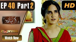 Drama Agar Tum Saath Ho Episode 40 Part 2