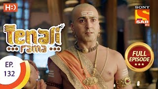 Tenali Rama - Ep 132 - Full Episode - 8th January, 2018