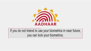 How to Lock/Unlock your Biometrics in Aadhaar?